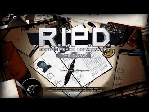 Призрачный патруль (R.I.P.D. The Game) Уровень Meth Lab. Персонаж Рой.