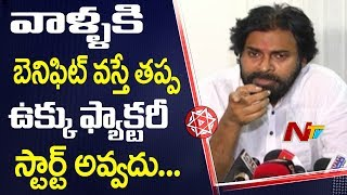I Never Expected This Situation says Pawan Kalyan | PK Comments on TDP Over Kadapa Steel Plant | NTV