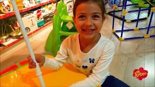 """რა სათამაშოები შეარჩია ემილიამ აგარაკისთვის მაღაზია """"პეპელა""""-ში?!"""
