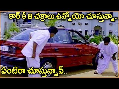 Babu Mohan, Kota Srinivasa Rao || Telugu Movie Scenes || Best Comedy Scenes || Shalimarcinema