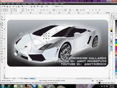 Corel Draw X5 Lamborghini Gallardo speed drawing