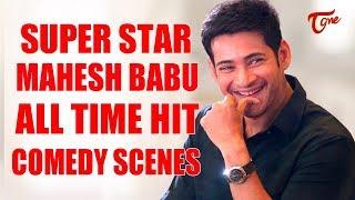 Super Star Mahesh Babu All Time Hit Telugu Movie Comedy Scenes Back to Back   TeluguOne