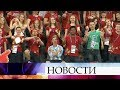 В Петербурге накануне чествовали волонтеров Чемпионата мира по футболу FIFA 2018 в России™.