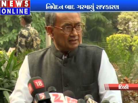 Digvijay Singh Criticized to RRS leader Mohan Bhagwat's statment