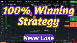 Iq Options 100% winning Strategy || iq option winning tricks in Hindi/Urdu
