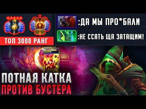 ОНИ КРИЧАЛИ НЕ ДЕЛАЙ РАДИК!!! | НЕКРОФОС ДОТА 2