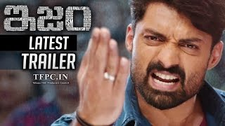 ISM Movie Latest Trailer   Blockbuster Hit   Climax Scene   Kalyan Ram   Aditi Arya   TFPC