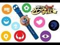 Yokai watch zero all showkan Sound 妖怪ウォッチ タイプ零式 全種族 召喚音