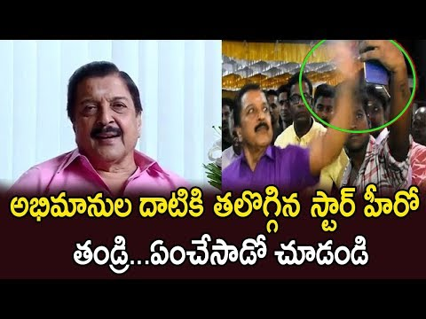 Hero Surya Father Says Apologizes to All His FANS | Hero Surya Father Sivakumar Issue Goes Viral