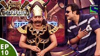 Comedy Circus Mahasangram - Episode 10 - Mythological Special