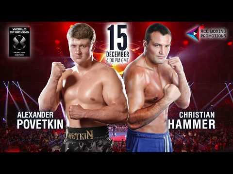 Промо-ролик Поветкин - Хаммер | Promo-clip Povetkin vs Hummer |  Мир бокса