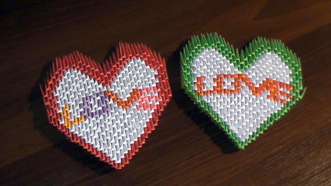 Как сделать сердечко с модулей