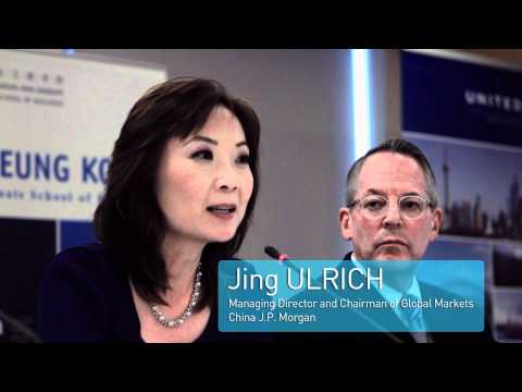 CKGSB Co-Organizes the China Institute Executive Summit in New York