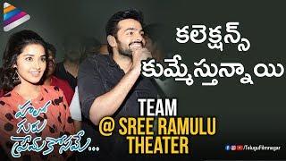 Hello Guru Prema Kosame Team at Sree Ramulu Theater | Ram | Anupama Parameswaran | Telugu FilmNagar
