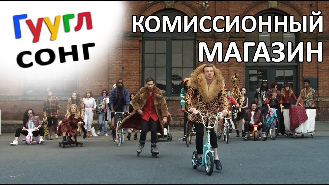 LASTOCHKA | Комиссионный бутик