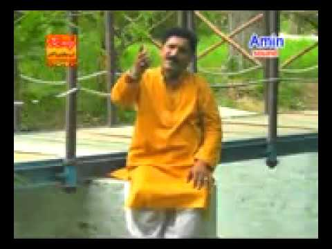 Kar Mulakatan . By Allah Ditta Panchi video