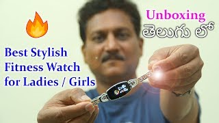 Best Stylish Fitness Watch for Women Unboxing & Review in Telugu...