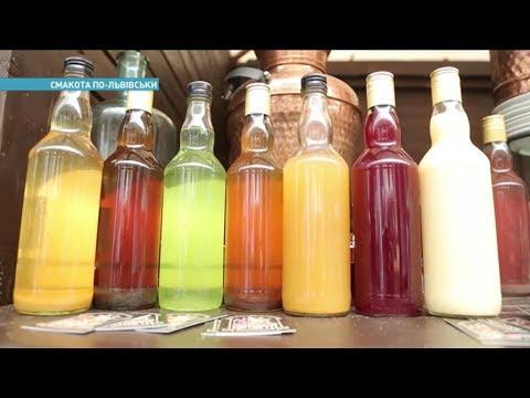 Из чего гонят бессахарный самогон? | Ранок з Україною
