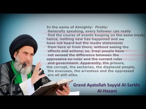 Grand Ayatollah Al Sarkhi    Conflicts and a sectarian war in Iraq