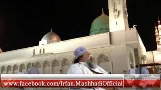 Debate With Wahabi And Syed Irfan Shah Mashadi Sahab at Madina Sharif on Salaam and Waseela
