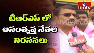 TRS Leaders Started Rally To Meet KCR On Seats Distribution Settlement | hmtv