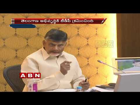 CM Chandrababu about Congress, TDP Alliance in Telangana