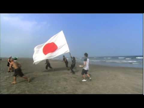 yamato 2005 full movie online