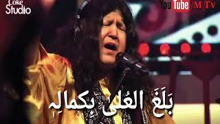 All Clip Of Abda Parveen