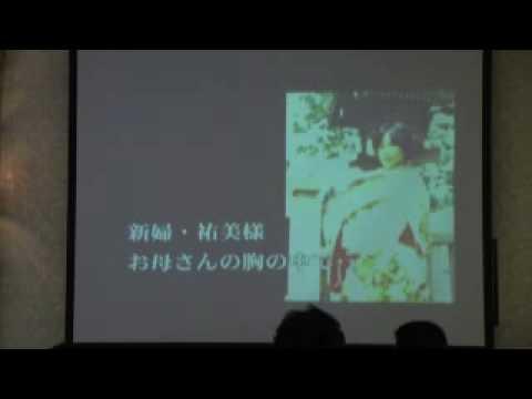 ディアマザーリング~結婚式・披露宴の感動演出~