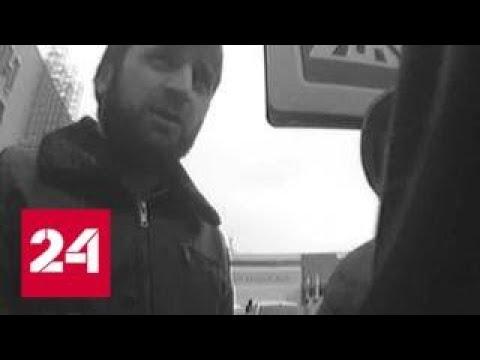 Почем пучок редиски: банда вымогателей обложила данью таксистов в Мытищах - Россия 24