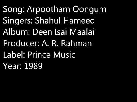 Arpootham Oongum  - A. R. Rahman - Deen  Isai Maalai - Shahul Hameed video