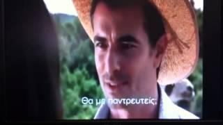 Μοιραίος ´Ερωτας Unutulmaz - Trailer - iShow.gr