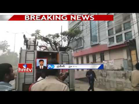 Fire Accident in Software Company at Banjara Hills | Four Officers Trapped | Hyderabad | HMTV