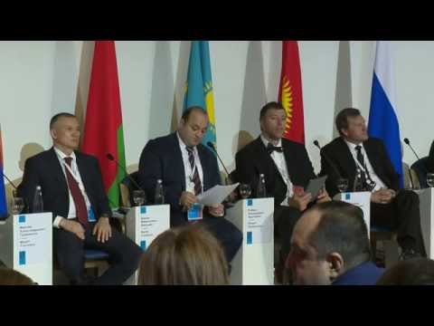 Eurasian Integration: One Year since Signing the Treaty on Eurasian Economic Union