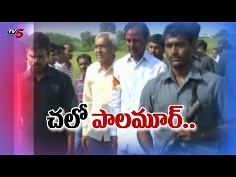 KCR Opening Industries In Paalamuru | Ahmedabad : TV5 News