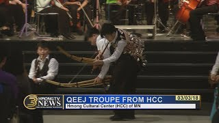 3 HMONG NEWS: HMONG QEEJ TROUPE COLLABORATES WITH GREATER TWIN CITIES YOUTH SYMPHONIES.