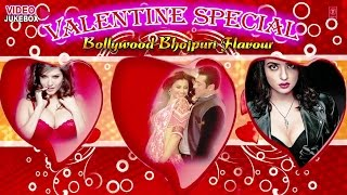 Valentine Day 2015 Special - Bollywood Bhojpuri Flavour Videos