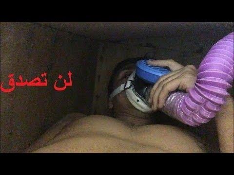 شاب عراقي قرر المبيت ليلة كاملله في القبر بعدها عاد من الجحيم /محمد الدرويش