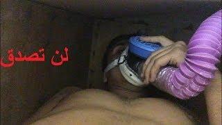 شاب عراقي قرر المبيت ليلة كاملله في القبر بعدها عاد من الجحيم