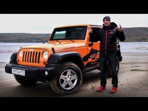 Тест Jeep Wrangler Rubicon