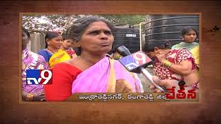 Water shortage returns to Indira Reddy Nagar || Chetana Focus
