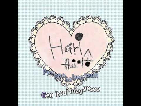 하리(Hari) 귀요미송 (Gwiyomi Song) 가사(lyrics) Engver