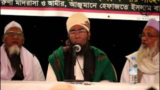 BORUNA MADRASAH & HEFAZOTHE ISLAM UK JALSA 2015   Shaykh Jubair Ahmed Ansari ᴴᴰ