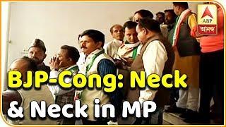 মধ্যপ্রদেশে চলছে হাড্ডাহাড্ডি লড়াই | #MadhyaPradeshElections2018 | ABP Ananda