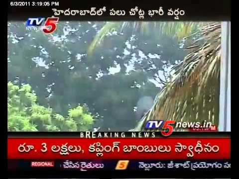 TV5 - Heavy Rain Lashes Hyderabad City