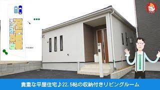 新築一戸建て一覧-糸島市加布里554-外観