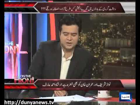 Dunya News - On The Front - 28-04-2013