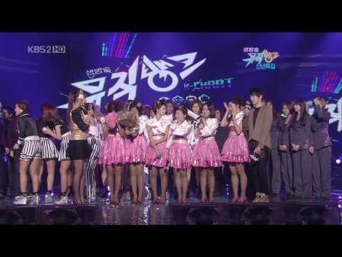 T-ara First Win MB 01012010