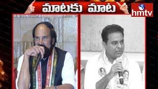 Uttam Kumar Reddy Vs KTR on Government Formation   Telangana Elections 2018   hmtv
