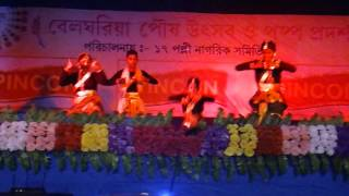 Bharoto bhagyo bidhata